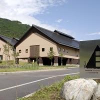 トヨタ白川郷自然学校